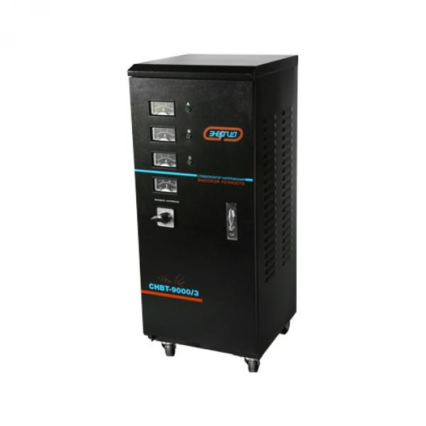 Стабилизатор напряжения Энергия СНВТ-9000/3 Hybrid