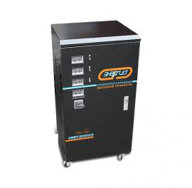 Стабилизатор напряжения Энергия СНВТ-20000/3 Hybrid