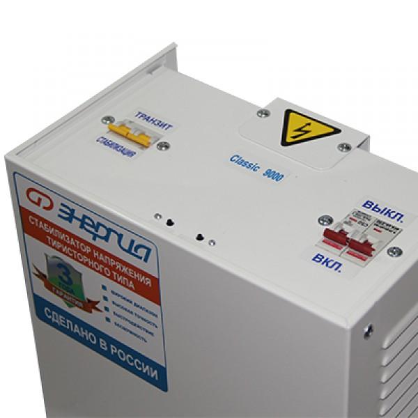 Стабилизатор напряжения Энергия Classic 5000