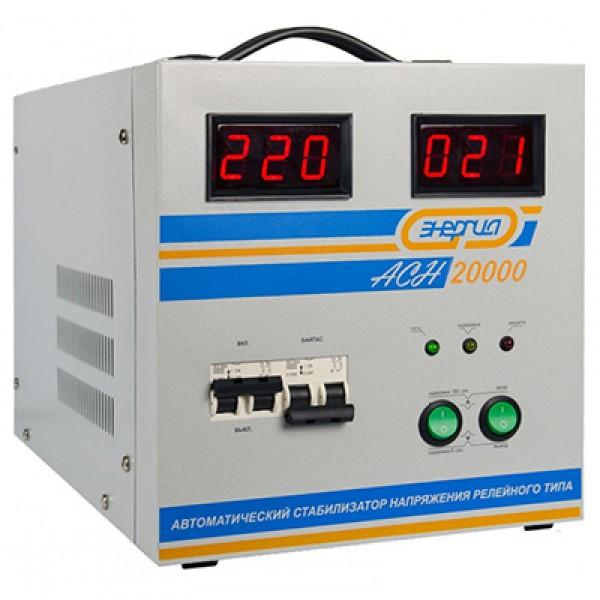 Стабилизатор напряжения Энергия АСН-20000