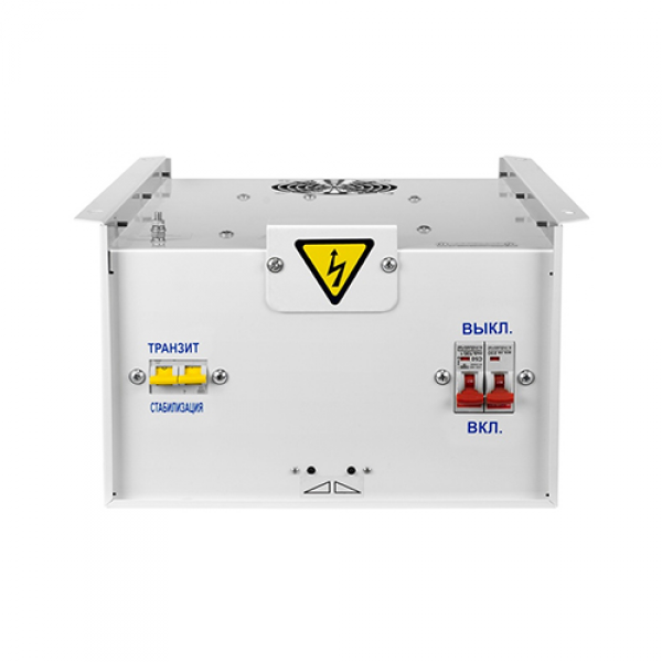 Стабилизатор напряжения Энергия Classic 15000