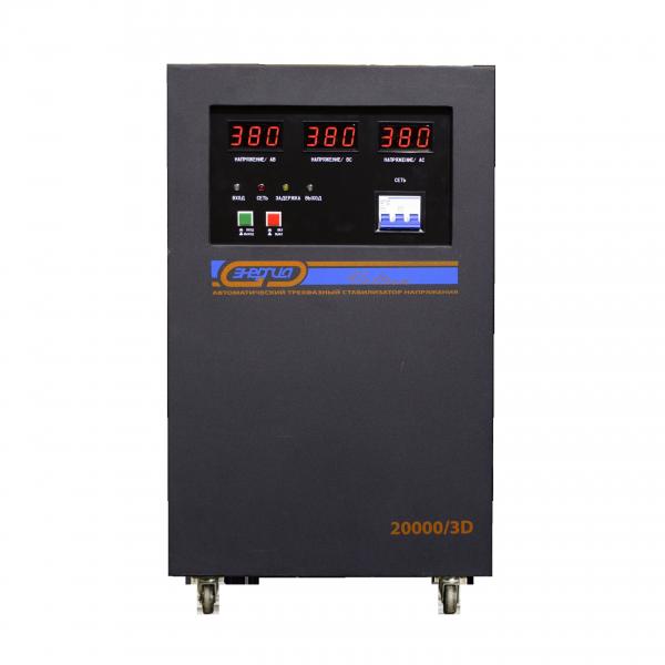 Стабилизатор напряжения Voltron SVC-20000/3D