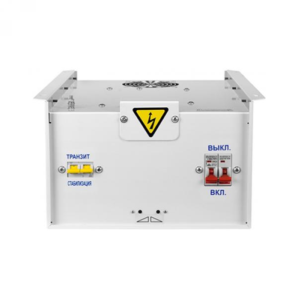 Стабилизатор напряжения Энергия Ultra 7500